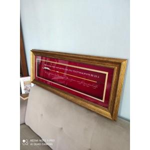 Kadife Kırmızı Paspartulu VİP Ok'lu Tablo 40*100