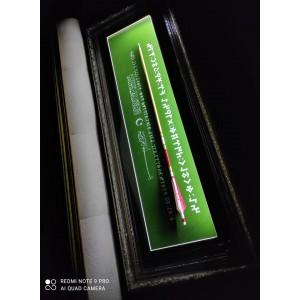 Led Işıklı Hediyelik Vip Ok'lu Tablo 40*100