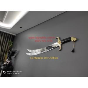 1,5 Metrelik Dev Zülfikar Kılıcı